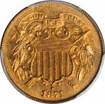 1871 Two-Cent Piece. Proof-66 RD (PCGS).