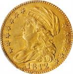 1812 Capped Bust Left Half Eagle. BD-1. Rarity-3. Wide 5 D. AU Details--Repaired (PCGS).