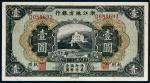 浙江地方银行壹圆