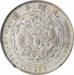 光绪年造造币总厂一钱四分四厘龙尾无点 PCGS AU 55 CHINA. 1 Mace 4.4 Candareens (20 Cents), ND (1908)