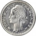 1931年一圆铝代用样币。巴黎造币厂。FRENCH INDO-CHINA. Aluminum Piastre Essai (Pattern), 1931. Paris Mint. PCGS SPECI