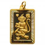 China. Year of the Monkey Gold Ingot. 6.92 gm. Pure (?) gold. Delightful monkey design, with