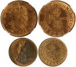 香港1仙铜币2枚一组,包括1904-H及1931年,分别评NGC MS63RB及PCGS MS64RB