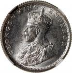 1917-C印度1/4卢比银币,NGC MS63