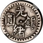 新疆省造光绪银元壹钱AH1310 NGC XF 40