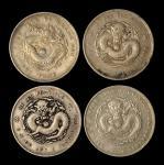 清末钱币一组。四枚。 CHINA. Group of Mixed Dollars (4 Pieces), 1890-1908. Grade Range: FINE to VERY FINE.