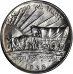 1938 Oregon Trail Memorial. PDS Set. (PCGS).