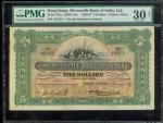 1936年香港有利银行伍圆,罕有手签版,颜色鲜艳,PMG30NET