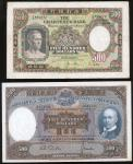 1968及1977年汇丰银行$500,编号J622101 及 Z/Q 355272,分别GVF及AVF品相。The Hongkong and Shanghai Banking Corporation