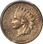 1859 Indian Cent. AU-58 (PCGS).