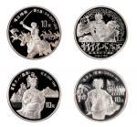 1997年中国少数民族文化纪念银币一套四枚,精制,均为面值10元,重量1盎司,成色99.9%,发行量28000枚,附原盒及证书