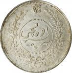 新疆省造迪化银元局壹两七年 PCGS AU Details CHINA. Sinkiang. Sar (Tael), Year 7 (1918).