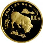 1995年乙亥(猪)年生肖纪念金币1盎司圆形 PCGS Proof 68 CHINA. 100 Yuan, 1995. Lunar Series, Year of the Pig