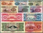 1953年第二版人民币壹分至伍圆样票十枚小全套/PMG评级