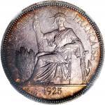 1925-A法属安南贸易银元,中乾XF,带包浆