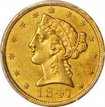 1847 Liberty Head Half Eagle. MS-62 (PCGS). CAC.