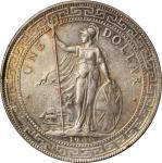 1897 & 1900年英国贸易银元站洋一圆银币。孟买铸币厂。GREAT BRITAIN. Duo of Trade Dollars (2 Pieces), 1897 & 1900. Bombay M