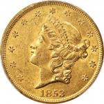 1853/2 Liberty Head Double Eagle. FS-301. AU-58 (PCGS). CAC.