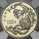 1988年中国珍稀野生动物(第1组)纪念金币8克金丝猴 NGC PF 69