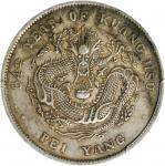 北洋造光绪34年七钱二分普通 PCGS XF 45 CHINA. Chihli (Pei Yang). 7 Mace 2 Candareens (Dollar), Year 34 (1908)