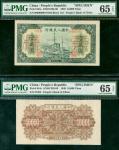 1949年一版人民币10000元(军舰)正反面样钞一对,均评PMG65EPQ