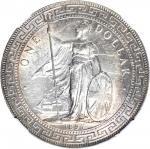 1897-B年英国贸易银元站洋壹圆银币。孟买铸币厂。 GREAT BRITAIN. Trade Dollar, 1897-B. Bombay Mint. Victoria. NGC MS-61.