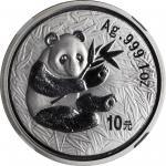 2000年熊猫纪念银币1盎司一组8枚 NGC MS 67