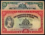 1941年印度新金山中国渣打银行纸币伍员、拾员各一枚,八成至八五成新