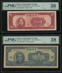 1945年中央银行400元及2500元一对,编号BL542539及 AN415672,均PMG 58,前者有渍,均罕见