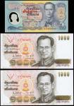 不同年份泰国50 & 1000泰铢。三张。 THAILAND. Lot of (3). Bank of Thailand. 50 & 1000 Baht, Mixed Dates. P-96 & 99