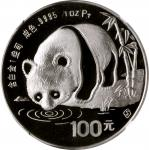 1987年熊猫纪念铂币1盎司 NGC PF 69 CHINA. Platinum 100 Yuan, 1987-S. Panda Series