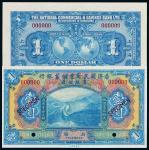 1234民国十三年香港国民商业储蓄银行壹圆样票一枚,PMGEPQ65