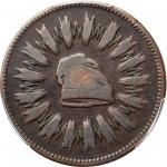 1836 First Steam Coinage. Original Feb. 22 Date. Copper. 27 mm. By Christian Gobrecht. Julian MT-20.