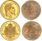 Napoléon III (1852-1870). 100 francs 1862 E, paire d'épreuves unifaces en bronze doré.