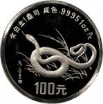 CHINA. Platinum 100 Yuan, 1989. Lunar Series, Year of the Snake. NGC PROOF-69 Ultra Cameo.