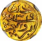 MALDIVES. 2 Lariat, AH 1319 (1901). Muhammad Imaaduddeen VI (1893-1903). NGC MS-65.