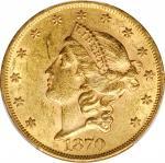1870 Liberty Head Double Eagle. AU-58 (PCGS). CAC.
