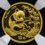 1994年熊猫纪念金币1/10盎司 NGC MS 69