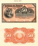 巴拉圭钱币一组68枚 近未流通
