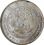 光绪年造丁未大清银币壹圆 PCGS UNC Details CHINA. Silver Dollar Pattern, CD (1907)