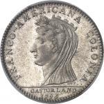 USA Castorland (1792-1800). Jeton d'un 1/2 dollar, frappe originale 1796, Paris.