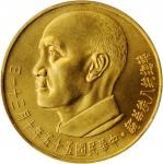 蒋像诞辰民国55年贰仟圆普通 PCGS MS 65 CHINA. Taiwan. 2000 Yuan, Year 55 (1966).