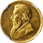 SOUTH AFRICA. Gold Off-Metal Presentation 3 Pence (Tickey), 1898. Pretoria Mint. NGC AU Details--Rem