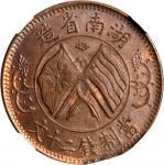 CHINA. Hunan. 20 Cash, ND (1919). NGC MS-62 BN.