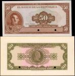 COLOMBIA. El Banco de la Republica. 50 Pesos, ND. P-402p. Front & Back Proofs. About Uncirculated.
