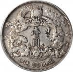 宣统年造大清银币壹圆宣三一组四枚 PCGS