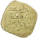SALGHURID: Queen Abish bint Sa d, 1265-1285, AV dinar (4.05g), NM, ND, A-1928.1, citing Abaqa as ove