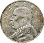 袁世凯像民国三年壹圆O版 PCGS XF Details CHINA. Dollar, Year 3 (1914)-O.