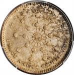 福建中华元宝一钱四分四厘辛亥十八星 PCGS MS 63 CHINA. Fukien. 1 Mace 4.4 Candareens (20 Cents), CD (1911)
