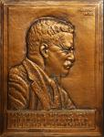 1920 Theodore Roosevelt Bas-Relief Portrait Plaque. Cold-Painted Cast Iron. 12.5 inches x 9.75 inche